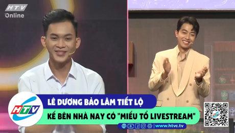 """Lê Dương Bảo Lâm tiết lộ kế bên nhà nay có """"miếu tổ livestream"""""""